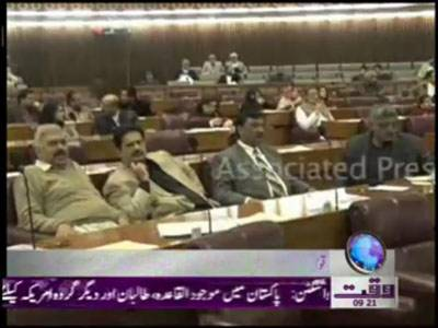 National Assembly Meeting News Package 03 February 2012