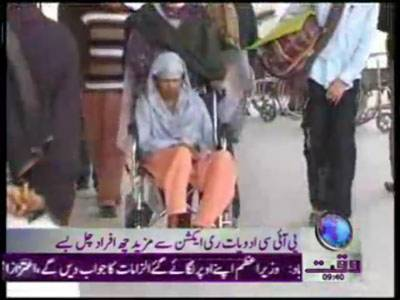 Lahore PIC Medicines Reactions News Package 03 February 2012