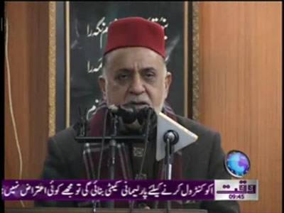 Lahore Mehfil e Naat News Package 03 February 2012