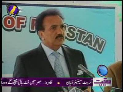 Rehman Malik Media Talks News Package 03 February 2012