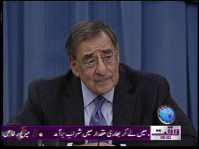 Israel Attack On Iran Leon Panetta News Package 03 February 2012