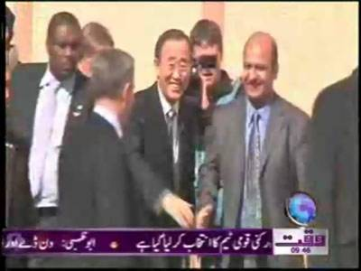 Ban Ki Moon News Package 03 February 2012
