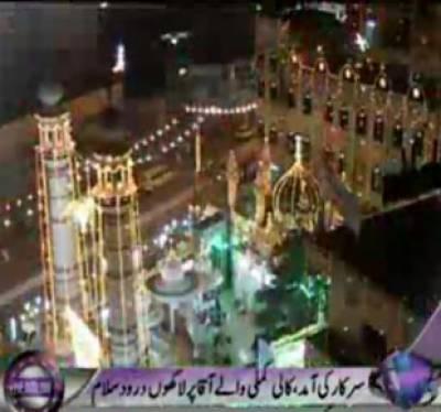 Waqt News Headlines 07:00 PM 03 February 2012