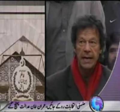 Waqt News Headlines 09:00 PM 03 February 2012
