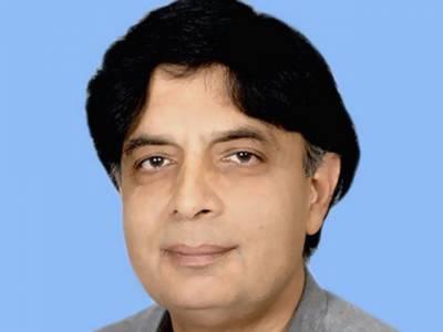 حکمرانوں نے اپنے چار سالہ بدترین دور میں ملک کو کمزور اور بد حال کردیا ہے۔ چوہدری نثار علی خان