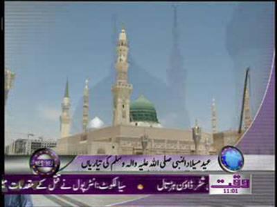 Waqtnews Headlines 11 00 AM 04 February 2012