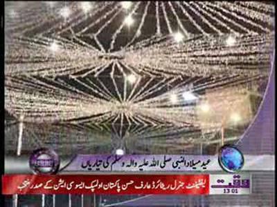 Waqtnews Headlines 01 00 PM 04 February 2012