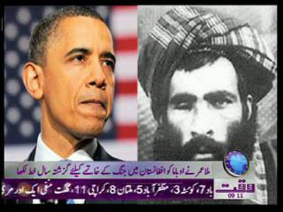 Taliban Leader Write a Letter To President Obama News Package 04 February 2012