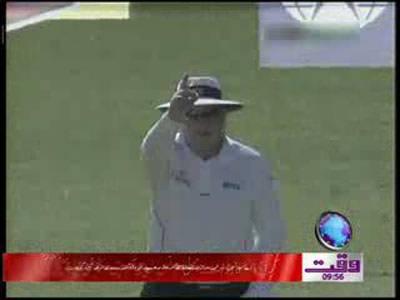 Pakistan vs England Match News Package 04 February 2012