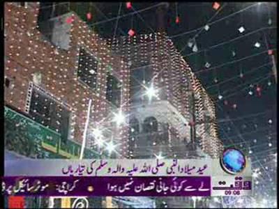 Preparation of Eid Ul Milad Ul Nabi News Package 04 February 2012