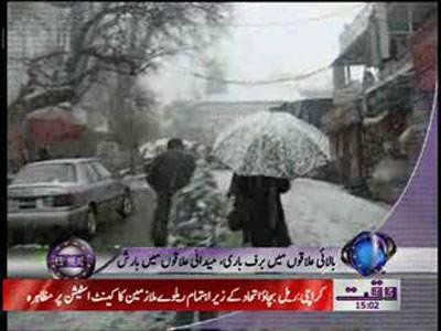 Waqtnews Headlines 03 00 04 February 2012