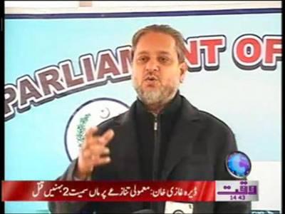 Former Prime Minister of Azad Kashmir Media Talk News Package 04 February 2012