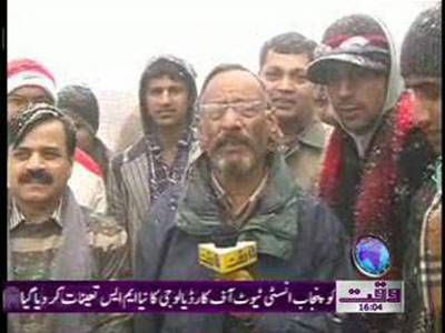 Muree Weather News Package 04 February 2012