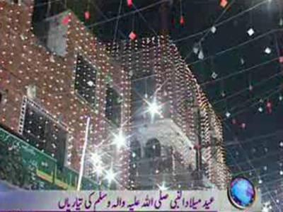 ملک بھر میں عید میلاد النبی صلی اللہ علیہ والہ وسلم کی تیاریاں عروج پر۔ مساجد اور گھروں میں جاری درود و سلام اور رنگ و نور کی برسات ۔