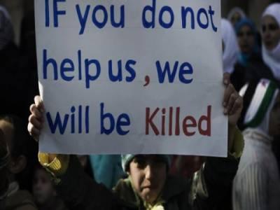 شام میں سکیورٹی فورسزکی جانب سے مظاہرین پرفائرنگ میں ہلاک ہونے والوں کی تعداد دو سو سترہ ہو گئی ۔