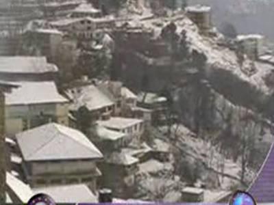 شمال مشرقی بلوچستان، پنجاب، خیبرپختونخوا، کشمیر اور گلگت بلتستان کے بیشتر علاقوں میں بارش اور پہاڑوں پر برفباری کا امکان ہے۔ محکمہ موسمیات