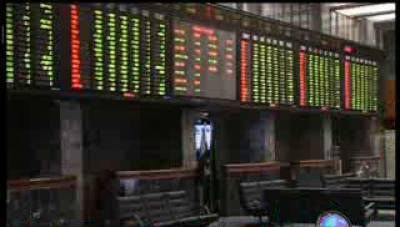 Karachi and Lahore Stock Markets Report 06 February 2012