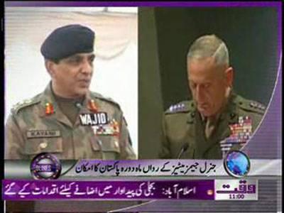 Waqtnews Headlines 11:00 AM 07 February 2012