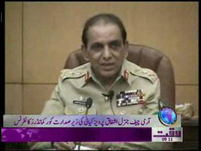 Core Commander Conference Under Army Chief Gen Ashfaq Pervaiz Kayani News Package 07 February 2012