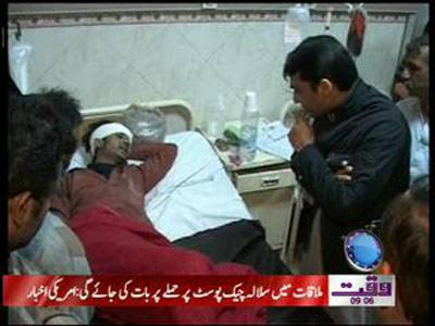 Hamza Shahbaz Visited Hospital To Inquire the People Injured In Factory Collapse News Package 07 February 2012