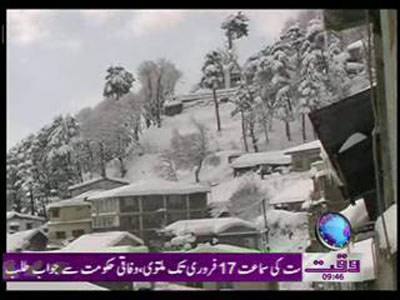 Murree SnowFall News Packages 07 February 2012