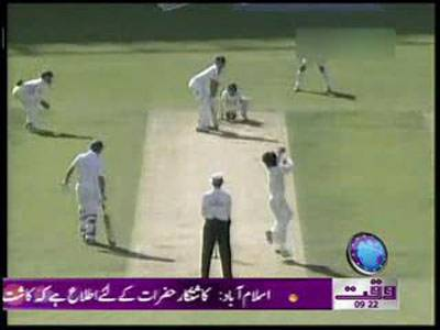 Pakistan Vs England Test Series News Packages 07 February 2012