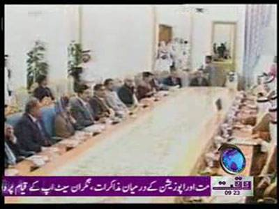 Pakistan,Qatar Sign Accords On LNG Import News Package 07 February 2012