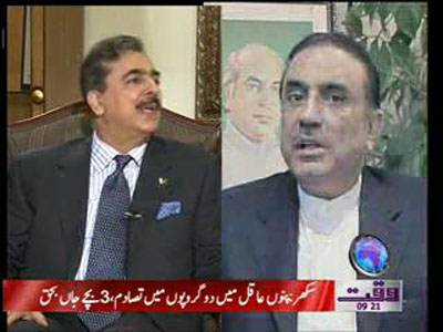 President and Prime Minister Congratulate Team Pakistan Over England Win News Package 07 February 2012