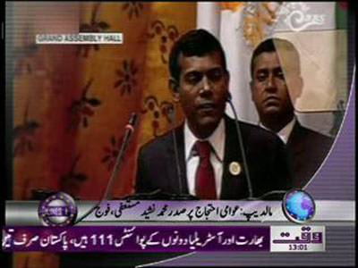 Waqtnews Headlines 01:00 PM 07 February 2012