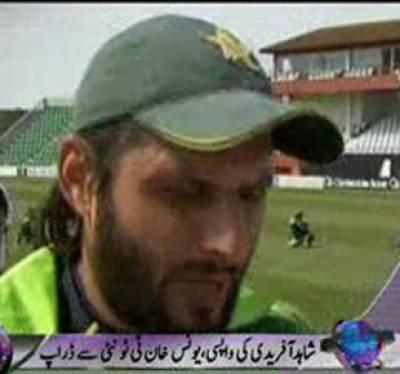 Waqt News Headlines 05:00 PM 07 February 2012