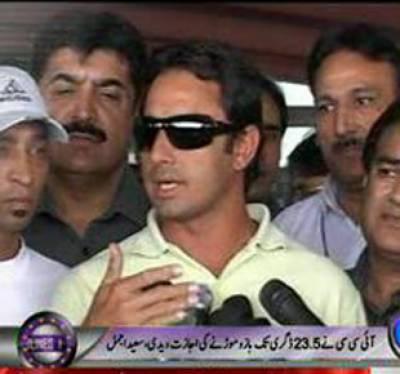 Waqt News Headlines 07:00 PM 07 February 2012