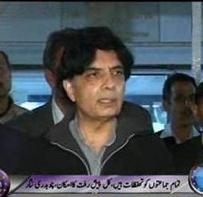 Waqt News Headlines 09:00 PM 07 February 2012
