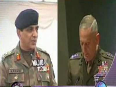 امریکی سینٹرل کمانڈ کے سربراہ جنرل جیمزمیٹس کی رواں ماہ پاکستان آمد کا امکان ہے۔ امریکی میڈیا
