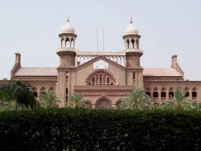 لاہورہائیکورٹ کےچارایڈیشنل ججوں نے مستقل جج کی حیثیت سے حلف اٹھا لیا۔