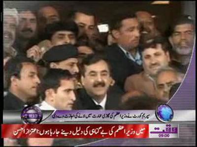 Waqtnews Headlines 09:00 AM 13 February 2012