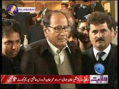 Choudhary Shuja Media Talk in Supreme Court of Pakistan News Package 13 February 2012