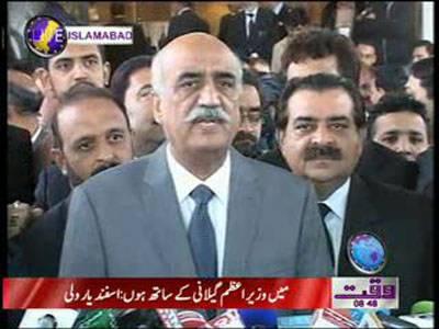 Khursheed Shah Media Talk in Supreme Court of Pakistan News Package 13 February 2012