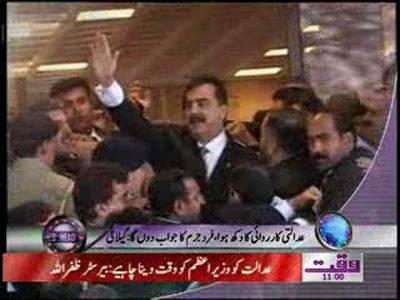 Waqtnews Headlines 11:00 AM 13 February 2012