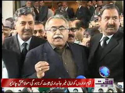 Moula Baksh Chandio Media Talk in Supreme Court of Pakistan News Package 13 February 2012
