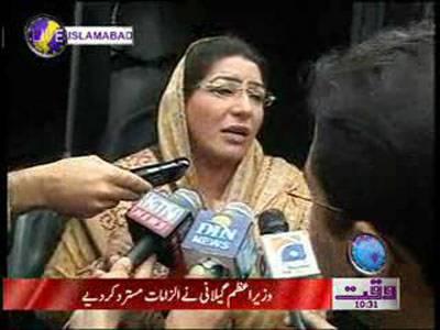 Firdous Ashiq Awan Media Talk After Hearing of Comtempt Case News Packages 13 Februray 2012