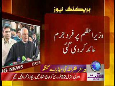 Barrister Zafarullah Media Talk in Supreme Court of Pakistan News Packages 13 February 2012