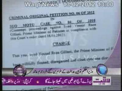 Waqtnews Headlines 01:00 PM 13 February 2012