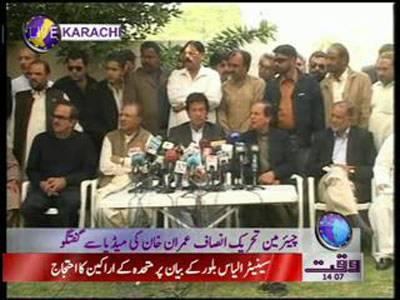Chariman PTI Imran Khan Media Talk In Karachi News Package 13 February 2012