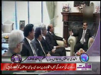 Waqtnews Headlines 03:00 PM 13 February 2012