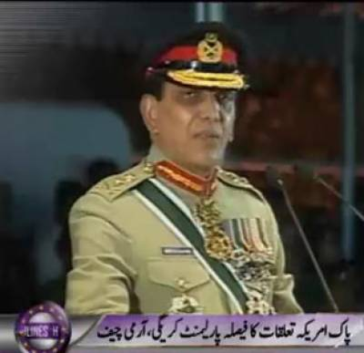Waqt News Headlines 05:00 PM 13 February 2012