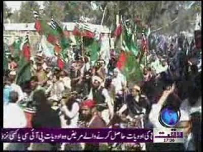 Defa e Pakistan Rally Mirpur Khas 11 February 2012