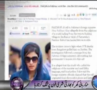 Waqt News Headlines 09:00 PM 13 February 2012