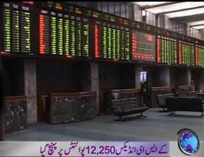 Karachi and Lahore Stock Markets Report 13 February 2012