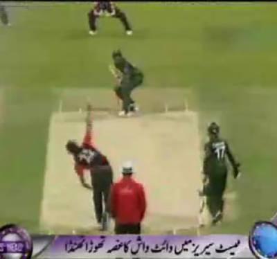 Waqt News Headlines 11:00 PM 13 February 2012