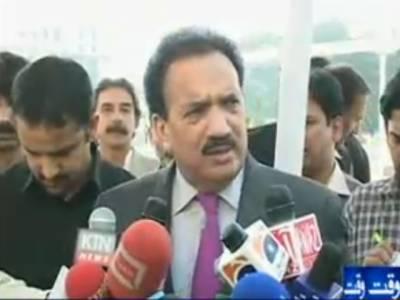 غیر قانونی طور پر پاکستان میں مقیم غیر ملکیوں کے خلاف سخت کارروائی کی جائے گی۔ وزیرداخلہ رحمن ملک